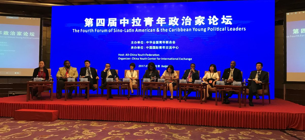 Assemblyman Jomo Pitt, Secretary for Sports and Youth Affairs, Tobago House of Assembly, participates in plenary session at the 4th China-Latin America and the Caribbean Young Political Leaders Forum, Beijing, July 04, 2017