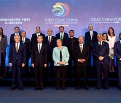 Group_photo_-_CELAC-China_Ministerial.width-1200.jpg