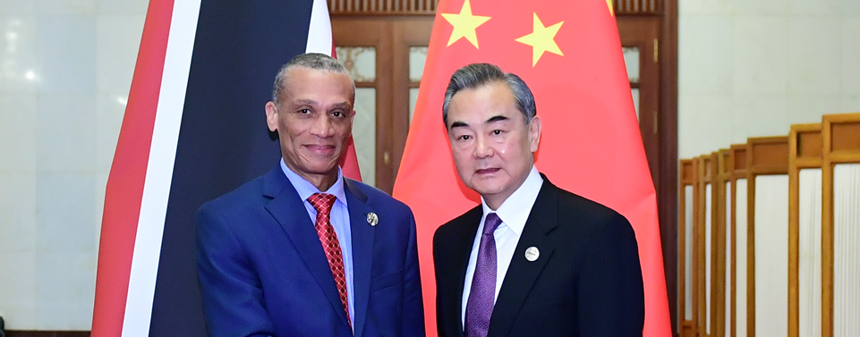 Wang Yi China foreign minister.png